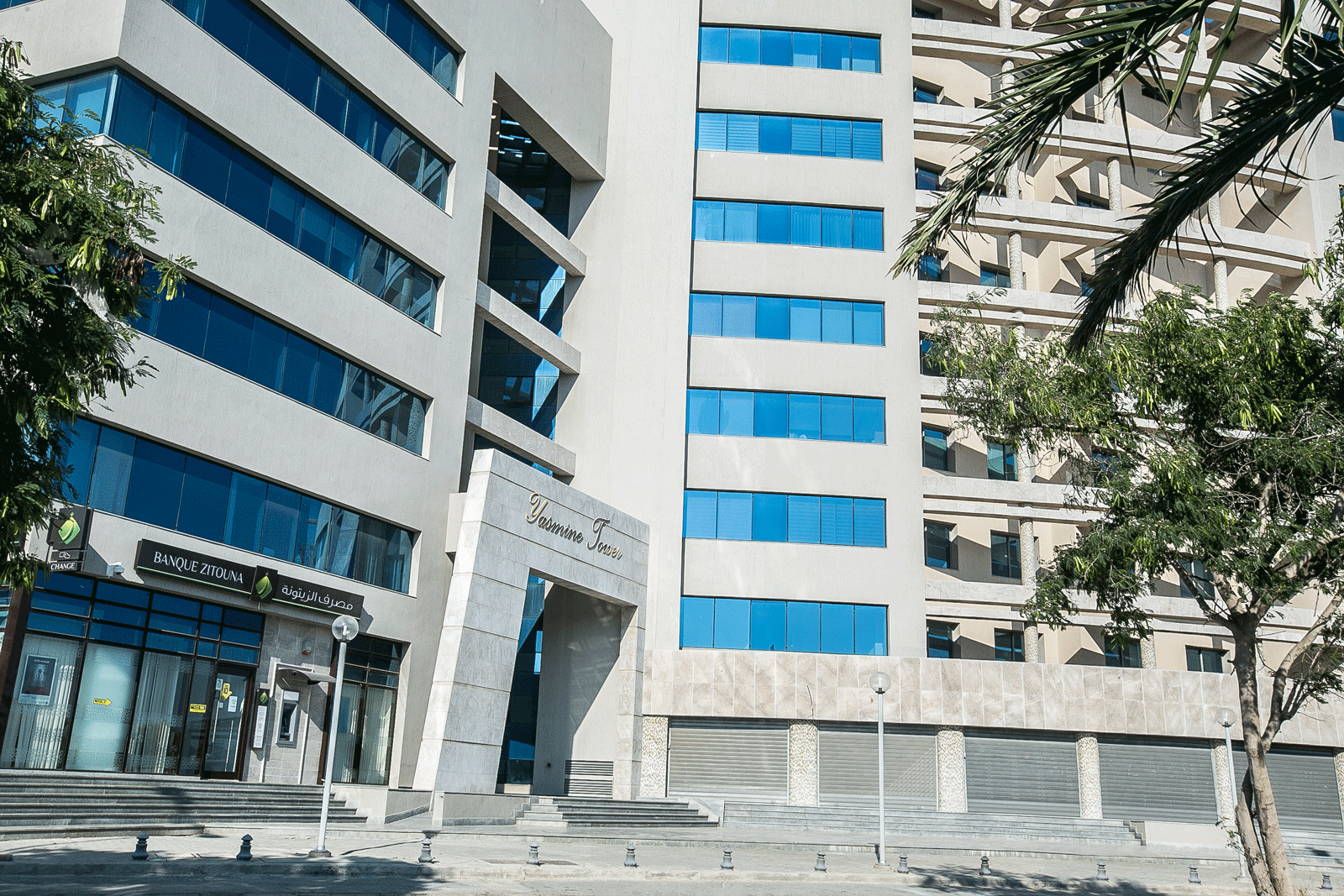 Yasmine Tower